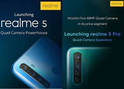 World's first quad-camera smartphone Realme 5 specifications, World's first quad-camera smartphone Realme 5 specifications, price