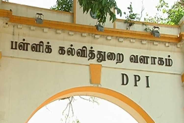 Image result for DPI TAMILNADU