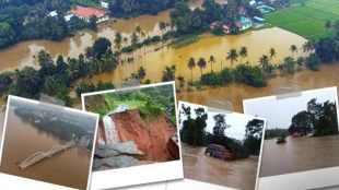 rainfall, kerala, thrissur, wayanad, ernakulam, flood, cochin, kozhikode, கேரளா, வயநாடு, எர்ணாகுளம், வெள்ளம், கொச்சி, கோழிக்கோடு