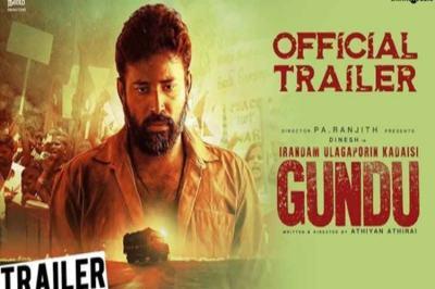 Irandam Ulagaporin Kadaisi Gundu Official Trailer, Last Bomb of World War - II Trailer released; Director P.Ranjith, இரண்டாம் உலகப்போரின் கடைசி குண்டு டிரெய்லர், பா.ரஞ்சித், தினேஷ் Adhiyan Aadhirai, Actor Dinesh, Anandhi