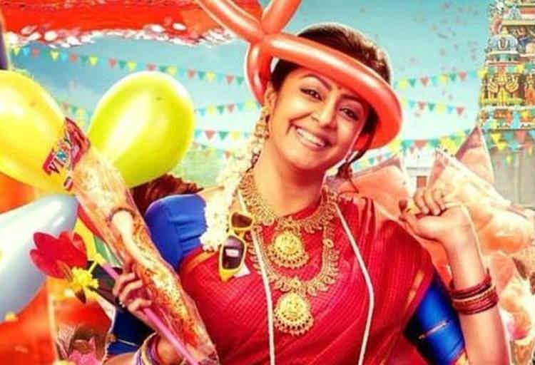 jyothika family, jackpot movie jyothika, ஜோதிகா,