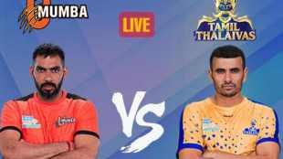 Tamil Thalaivas, VIVO Pro Kabaddi, Bengaluru Bull, pkl points table, kabaddi point table