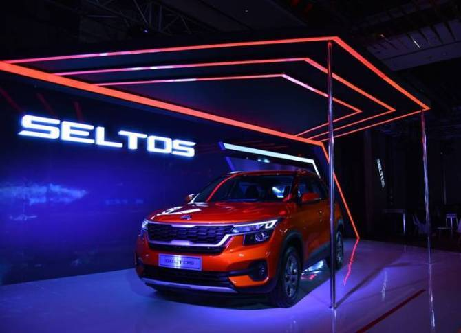 Kia Seltos 2019 Price in India, Specs, Features, Mileage