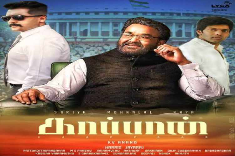 chennai high court, kaappaan, interim stay, k.v.anand, surya, mohanlal, lyca productions