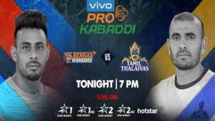 Pro Kabaddi League 2019, TAM vs BEN Online Streaming:
