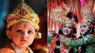 krishna jayanthi, krishna janmashtami date 2019, Uriyadi, கிருஷ்ண ஜெயந்தி
