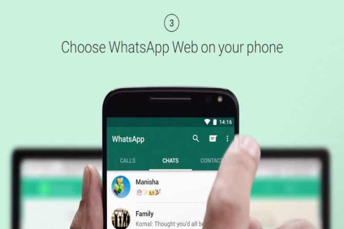 whatsapp web download, whatsapp for web, whatsapp app, whats app new, WhatsApp users, வாட்ஸ் ஆப்