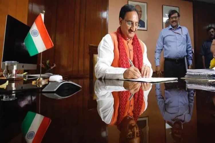 ramesh pokhriyal nishank, hrd minister, rama setu, gita and ayurveda, nishank to engineers