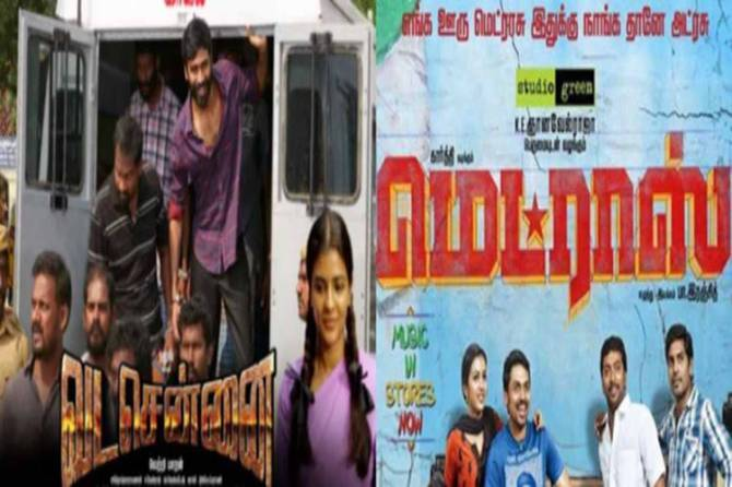 Tamil cinema, North Madras in Tamil Cinema, வட சென்னை, தமிழ் சினிமா, மெட்ராஸ், Vada Chennai, Madras, Pa.Ranjith, Madras Movie, Vada Chennai