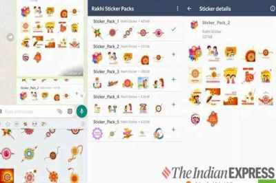raksha bandhan, rakhi, raksha bandhan 2019, raksha bandhan 2019 whats app stickers, raksha bandhan images, raksha bandhan date, rakhi images, rakshabandhan, raksha bandhan song, rakhi bandhan, when is raksha bandhan, raksha bandhan status, raksha bandhan image, raksha bandhan photo