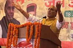 rajnath singh, rajnath singh pakistan talks, india pakistan talks kashmir