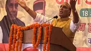 rajnath singh, rajnath singh pakistan talks, india pakistan talks kashmir