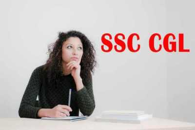 SSC Exam Calendar 2020-21: எஸ்.எஸ்.சி தேர்வு அட்டவணை வெளியீடு, விவரம் உள்ளே