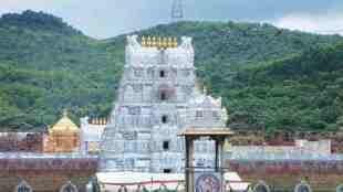 tirupati devasthanam booking, Tirumala Tirupati Devasthanam, திருப்பதி, திருமலை, வெங்கடாசலபதி கோவில்
