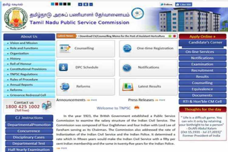 TNPSC,Tamil Nadu Public Service Commission,scanned copies,Certificates,candidates, Chennai news
