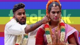transgender marriage, cuddalore, Devanathaswamy temple, Thiruvanthipuram,திருநங்கை திருமணம், அமிர்தா, கடலூர், amirtha, transgendr, lakshmanan