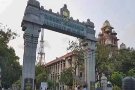 Anna varsity,anna university,ugc,education in tamil nadu
