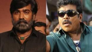 Thuglak Durbar new movie vijay sethupathi parthipen - நீங்க 'நானும் ரவுடி தான்' படத்தின் ரசிகரா? அப்போ இந்த லேட்டஸ்ட் அப்டேட் உங்களுக்கு தான்!