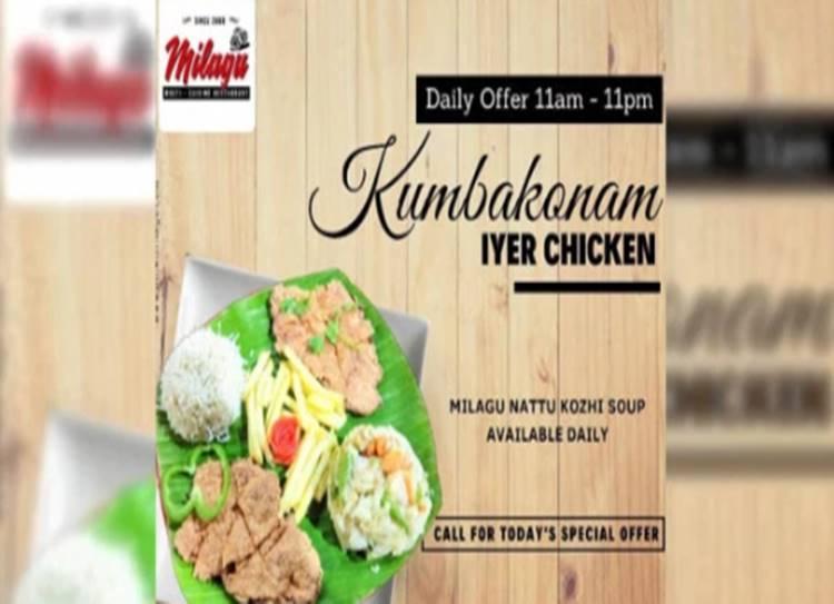 Kumbakonam Iyer Chicken madurai hotel controversy apologized - 'கும்பகோணம் ஐயர் சிக்கன்' - பகிரங்க மன்னிப்புக் கேட்ட உணவகம்!
