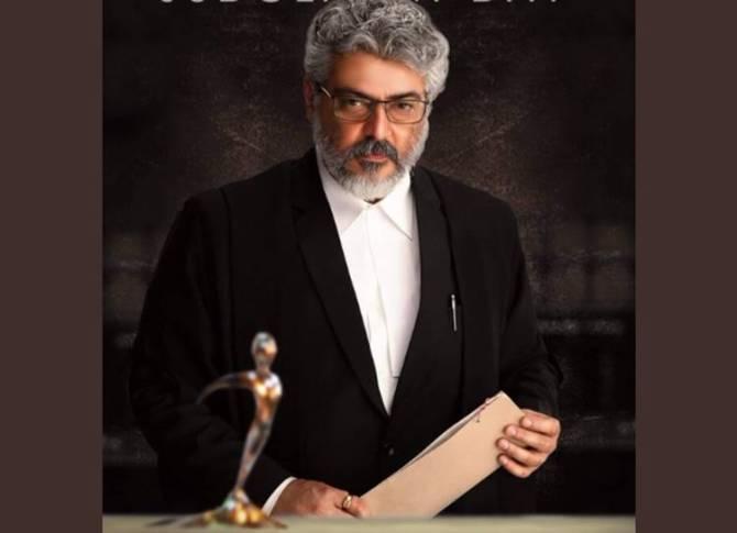 Nekonda paarvai box office collection chennai thala ajith - நேர்கொண்ட பார்வை முதல் நாள் வசூல் தல அஜித்குமார்