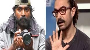 Vijay Sethupathi confirms bollywood actor Aamir Khan collaboration -'நான் அமீர்கானுடன் இணைந்து நடிக்கிறேன்' - உறுதி செய்த விஜய் சேதுபதி
