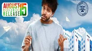 Jayam Ravi about his upcoming release comali - யார் 'கோமாளி'? - ஜெயம் ரவியின் எக்ஸ்க்ளூசிவ் நேர்காணல்