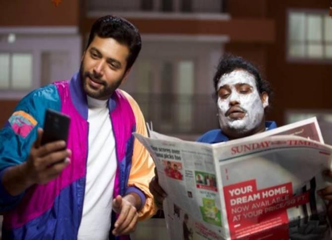 Comali Movie TamilRockers, Comali Tamil Movie, கோமாளி, தமிழ் ராக்கர்ஸ், Comali Movie Jeyam Ravi