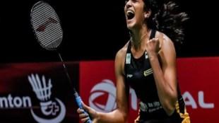 BWF World Championships 2019 Final, PV Sindhu won
