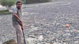 Activist Piyush Manush arrested
