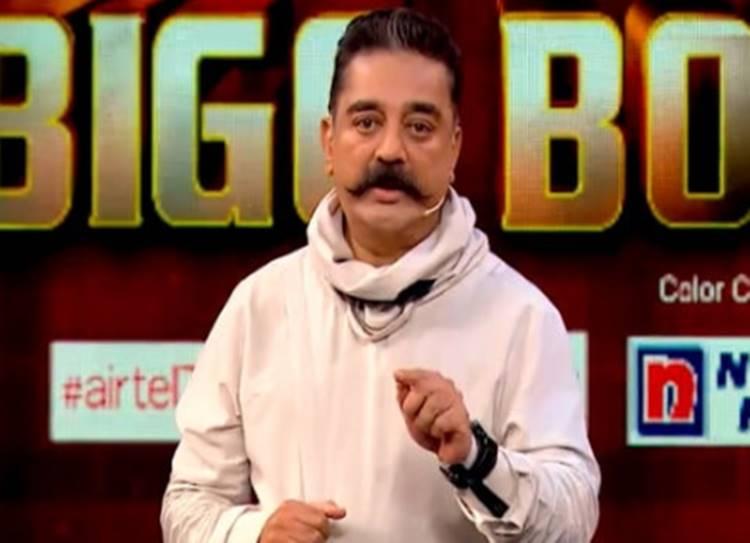 bigg boss, Bigg Boss season 3, Bigg boss 3, bigg boss tamil, bigg boss tamil winner, bigg boss tamil 3, bigg boss tamil 3 winner, bigg boss tamil 3 vote, bigg boss tamil 3 vote online, bigg boss tamil 3 voting online, பிக் பாஸ் 3 ஃபைனல், பிக் பாஸ் சீசன் 3 ஃபைனல், பிக் பாஸ் ஃபைனல், பிக் பாஸ் கிராண்ட் ஃபினாலே, bigg boss tamil 3 finale winner, bigg boss tamil 3 winner result, bigg boss tamil season 3 finale, bigg boss tamil season 3 grand finale, bigg boss tamil season finale live, winner of bigg boss 3 tamil