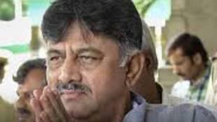 Karnataka Congress leader D.K.Shivakumar, D.K.Shivarkumar Former Minister, Aishwarya Daughter of D.K.Shivakumar, Aishwarya, கர்நாடகா மூத்த காங்கிரஸ் தலைவர் டி.கே.சிவக்குமார், டி.கே.சிவக்குமார் மகள் ஐஸ்வர்யா, அமலாக்கத்துறை சம்மன், Enforcement Department Sent Summon, Enforcement Department Sent Summon to Aishwarya, ED Summon to Daughter of D.K.Shivakumar
