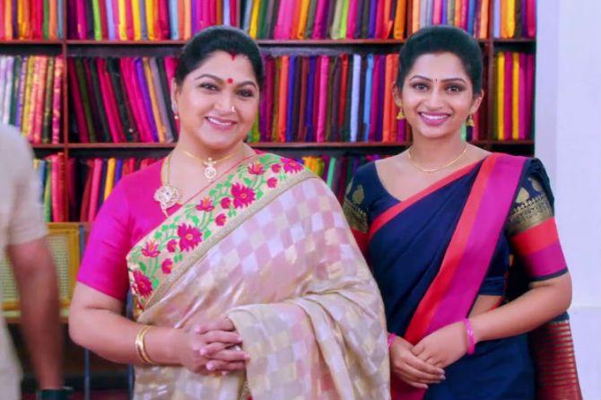 Lakshmi Stores today