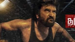 darbar motion poster, darbar movie