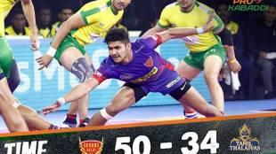 Dabang Delhi KC vs Tamil Thalaivas, PKL 2019 today match When and where to watch LIVE - புதிய கோச்... புதிய களம்... புதிய வெற்றியை பதிவு செய்யுமா தமிழ் தலைவாஸ்?
