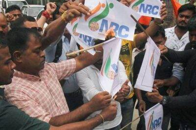 National Register of Citizens NRC excluded 19 lakhs people