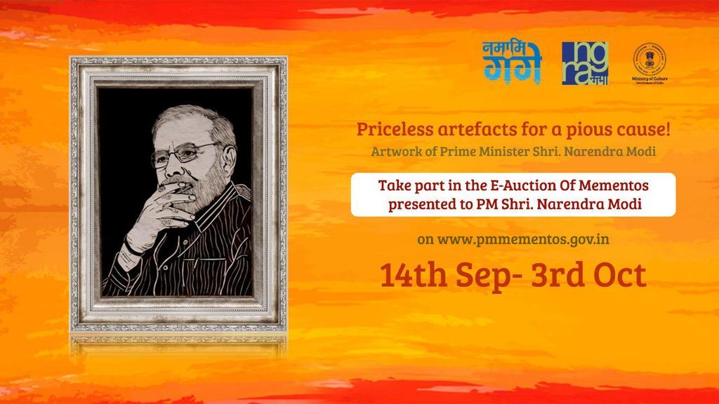 PM Modi Gift Auction