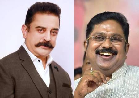 Kamal Haasan, TTV dhinakaran left from by-election, Nanguneri, vikravandi, bypolls of Nanguneri and vikravandi, அமமுக, மநீம, கமல்ஹாசன், டிடிவி தினகரன், ammk, mnm, cr ammk spokesperson saraswathy, mnm spokesperson murali abbosq