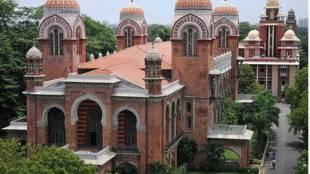 Ambedkar Periyar Study Circle former secretary Kripa Mohan admission denied