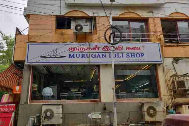 Murugan Idli Shop, Murugan Idli Shop's Kitchen licence suspended, முருகன் இட்லி கடை, சமையல் அறை உரிமம் ரத்து, Kitchen licence suspended for poor hygiene, Chennai Murugan idli shop, Food safety department