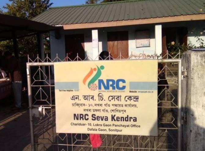 Assam NRC Issue