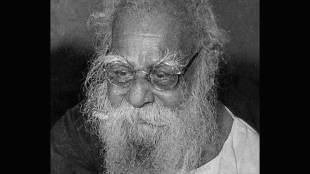 BJP's insult to Periyar