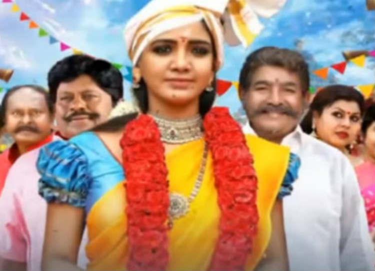 Rasathi Serial sun tv