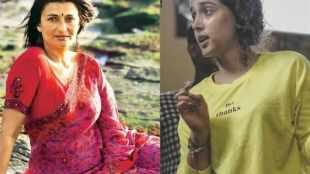 Sarika Thakur to produce a play for Ira Khan
