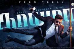 Kaappaan Movie Review Live Updates: