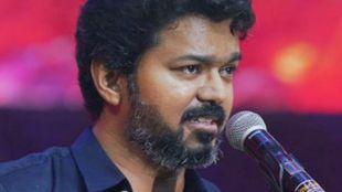 Thalapathy Vijay Bigil Audio Launch