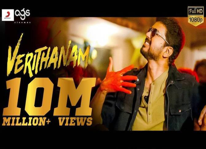 Thalapathy Vijay Verithanam song his 10M 0n youtube