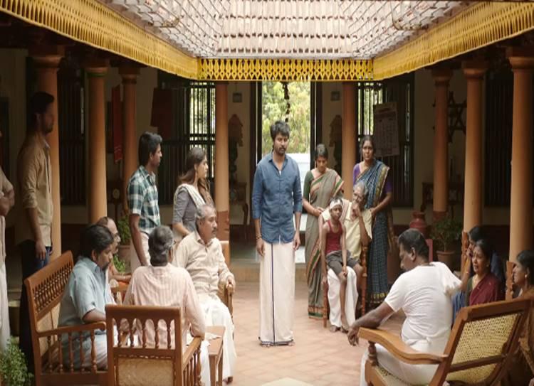 Namma Veettu Pillai Official Trailer Sivakarthikeyan Sun Pictures Pandiraj D.Imman - 'சொந்தத்துக்குள்ள தோற்க தயாரா இருப்பவன யாராலும் ஜெயிக்க முடியாது' - வெளியானது நம்ம வீட்டுப்