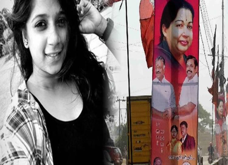 சுபஸ்ரீ மரணம் - மாநகராட்சி மற்றும் காவல்துறை அதிகாரிகள் மீது கிரிமினல் நடவடிக்கை எடுக்காதது ஏன்? ஐகோர்ட் கேள்வி