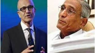 Satya Nadella's father and former IAS officer BN Yugandhar died