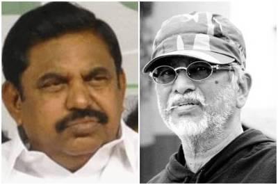 capemari movie, capemari tamil movie, capemari movie sa chandrasekhar